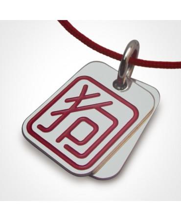 Mikado : pendentif ASIA Chien (argent)