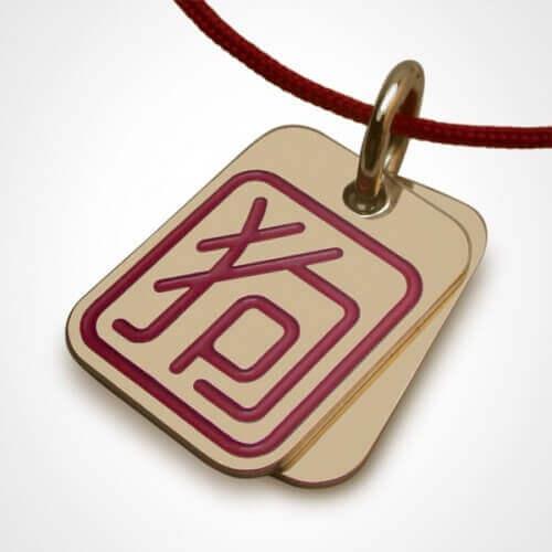 Mikado : pendentif ASIA Chien (or jaune)
